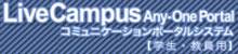 LiveCampus